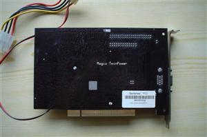 Skywell MagicTwinpower PCI